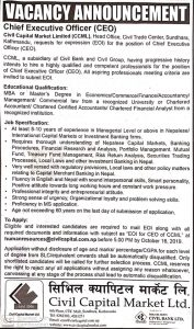 ACCA Vacancy in Civil Capital Market Limited - seed financial academy